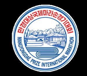 Mangyongdae-Marathon-Logo-300x261